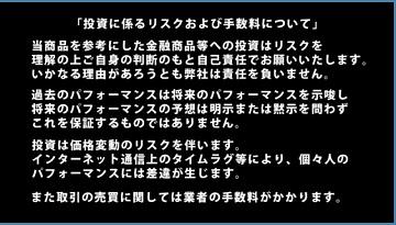 吉田年金倶楽部
