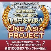 One Asia Project
