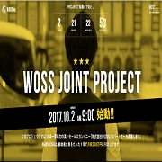 WOSS JOINT PROJECT
