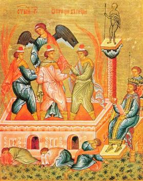 Holy Youths in fiery furnace