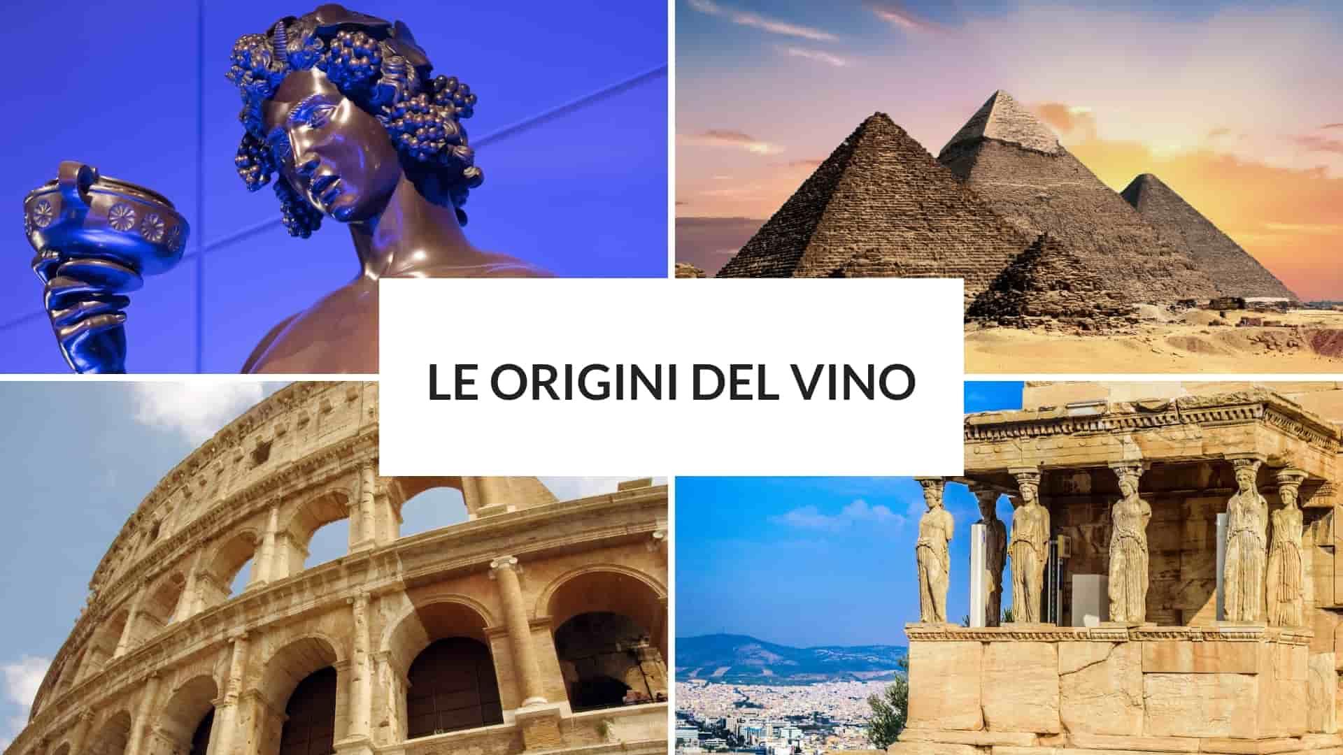 le origini del vino ai tempi di Roma