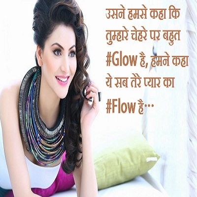Pyar Ka Flow Whatsapp Status for Girls