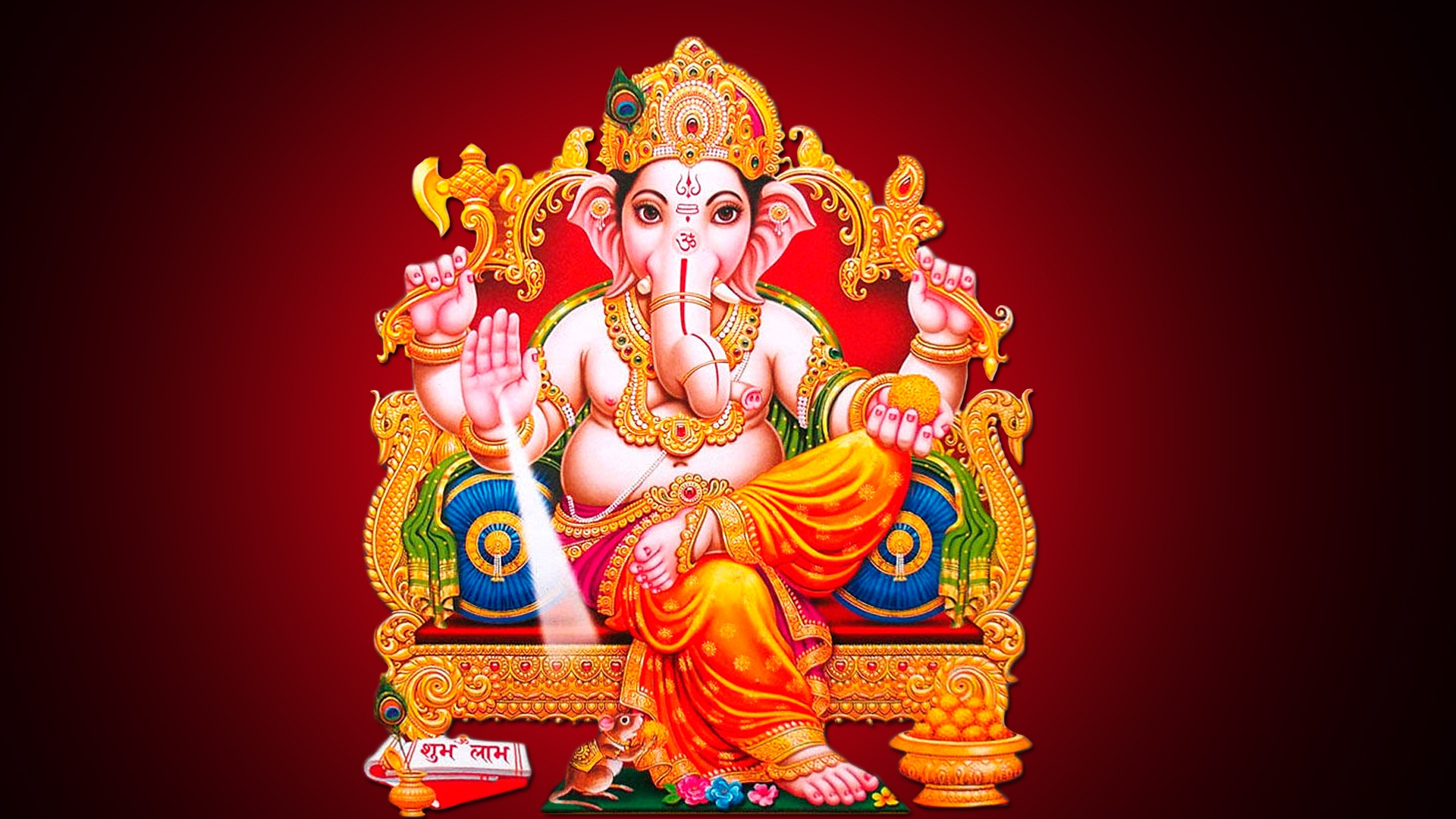 Ganesh images lord ganesh photos pics hd wallpapers - God images wallpapers ...