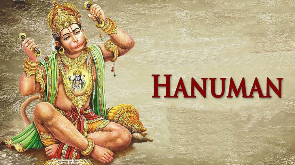 Hanuman God Photos HD