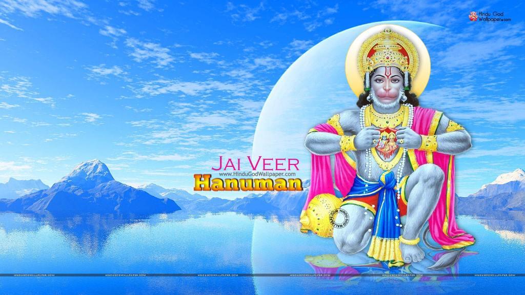 Lord Hanuman Pics