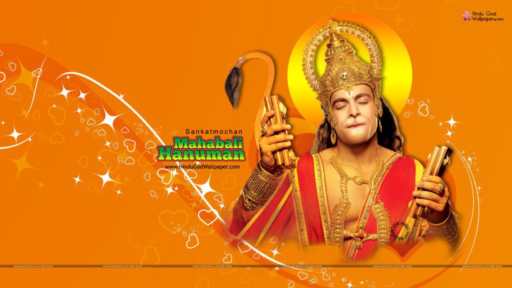 Sri Hanuman Photos