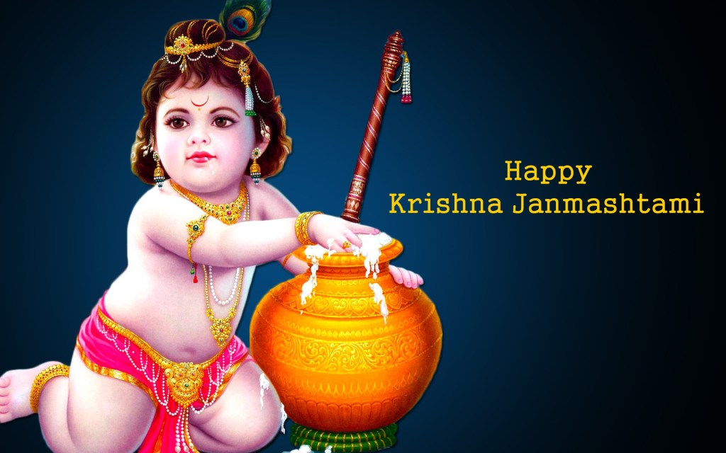 Sree Krishna Photos