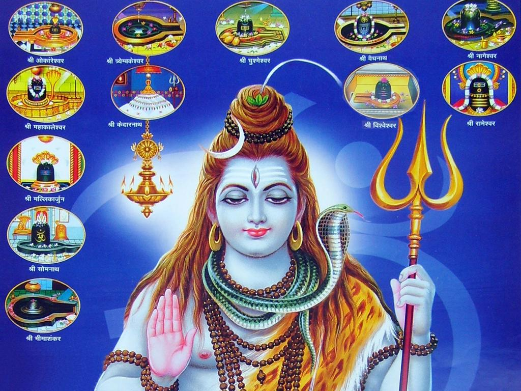 Lord Shiva Images Lord Shiva Photos Hindu God Shiva Hd Wallpapers