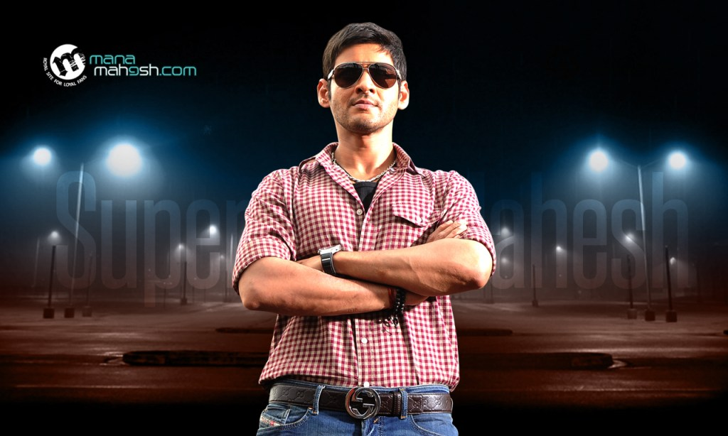 Mahesh Babu Images, Photos, Pics & HD Wallpapers
