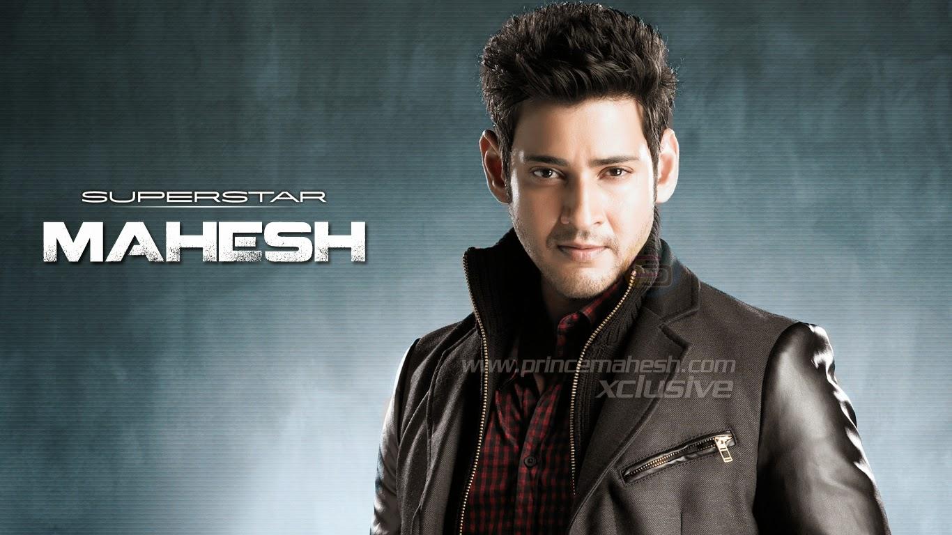 mahesh babu images photos pics amp hd wallpapers download