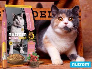 Корм Нутрам для кошек купить в Украине на развес в зоомагазине GoDog в Запорожье.