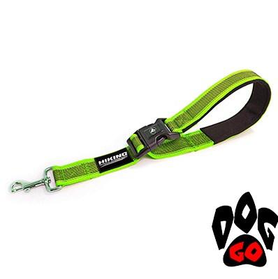 Поводок регулируемый для собак CROCI HIKING ANTISHOCK (нейлон) 4x38-50см