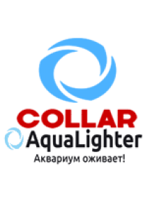 Сollar aqualighter - логотип