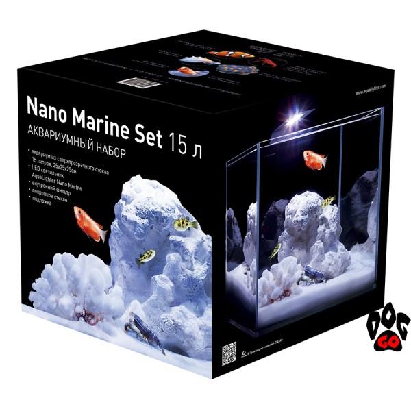 """COLLAR """"Nano Marine Set"""" Аквариумный набор на 15 литров (аквариум, стекло, подложка, светильник, фильтр)"""