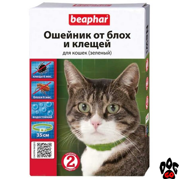 БЕАФАР Ошейник для кошек от блох и клещей, 35 см (салатовый) - 2