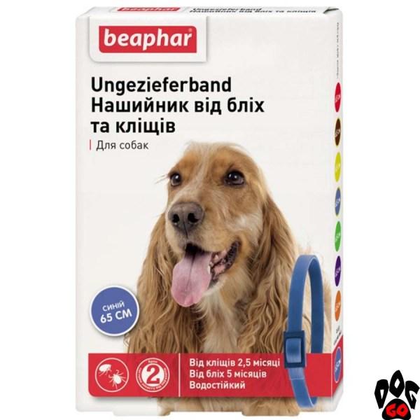 BEAPHAR Ошейник от блох и клещей для собак, 65 см (синий)