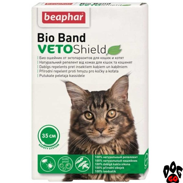 Ошейник от блох для котят (2 месяца) BEAPHAR Bio Band Veto Shield, 35 см