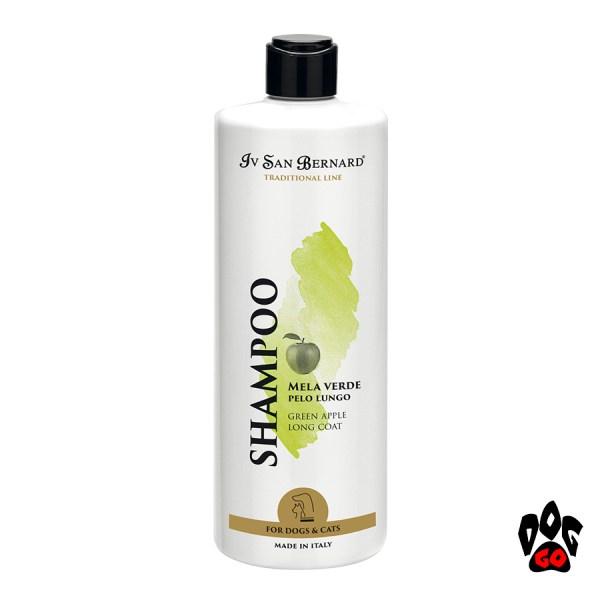 """IV SAN BERNARD """"Green Apple Shampoo"""" Шампунь для длинношерстных собак и кошек, от колтунов, 500 мл"""