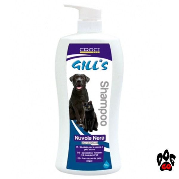 Шампунь для чёрной шерсти собак и кошек CROCI GILL'S 1000 мл