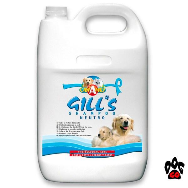 Шампунь для собак в канистре CROCI для собак и кошек GILL'S универсальный, 5 л
