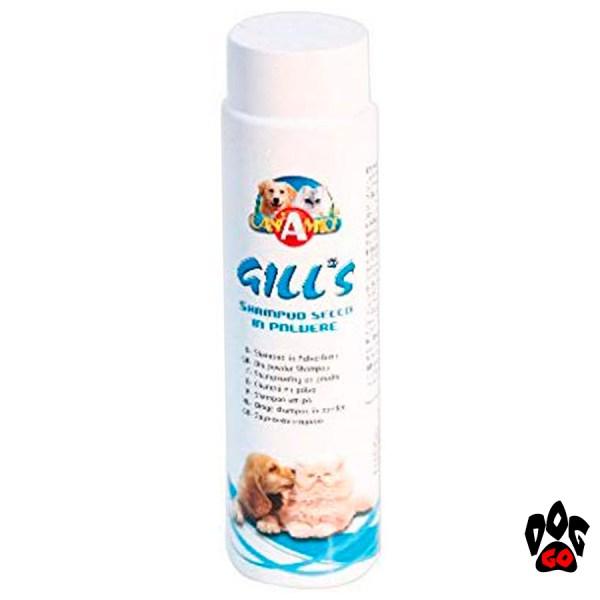 Сухой шампунь для собак и кошек GILL'S CROCI, универсальный, 200 г