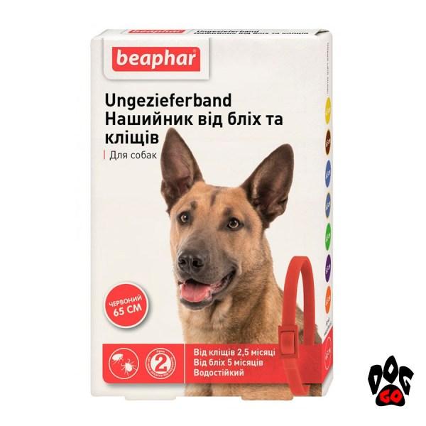 Противоблошиный ошейник для собак БЕАФАР от блох, 65 см (красный)