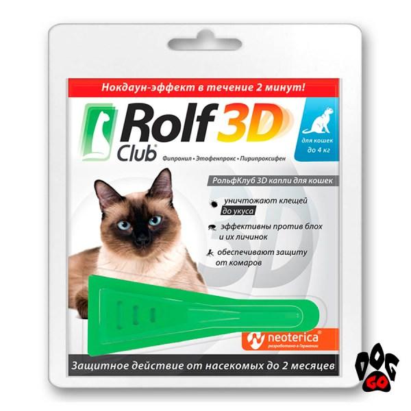 Рольф Клуб Капли от блох для кошек и котят до 4 кг, 0.5 мл