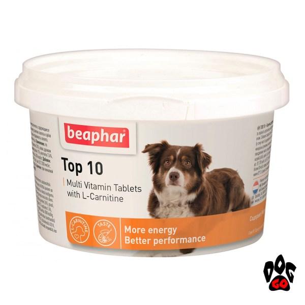 Витамины BEAPHAR TOP 10 для собак для иммунитета, 180 табл