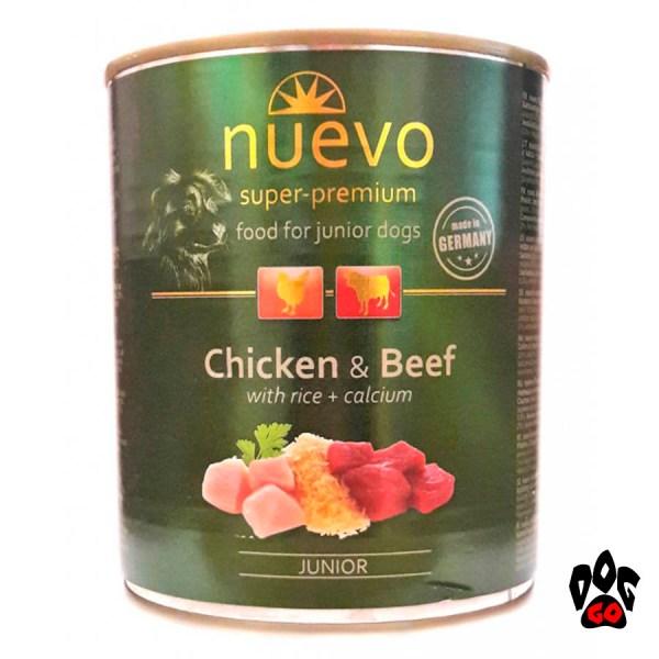 NUEVO для щенков JUNIOR Корм влажный с курицей, говядиной и рисом + кальций, 800 г