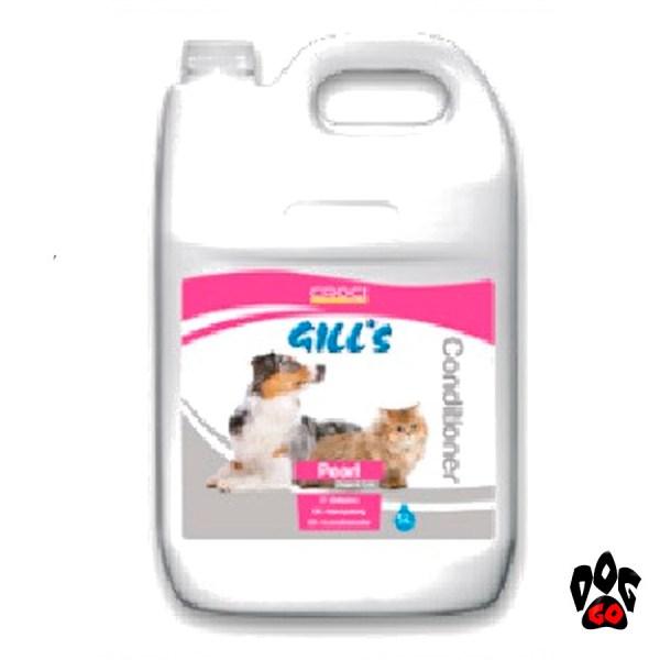 Кондиционер для кошек и собак GILL'S CROCI Жемчужный, 5л-1