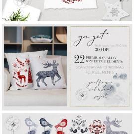 Watercolor Nordic Christmas Swedish Art 6946064 Free Download