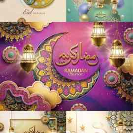 Ramadan Kareem banner with mosque and lantern background-2 Free Download