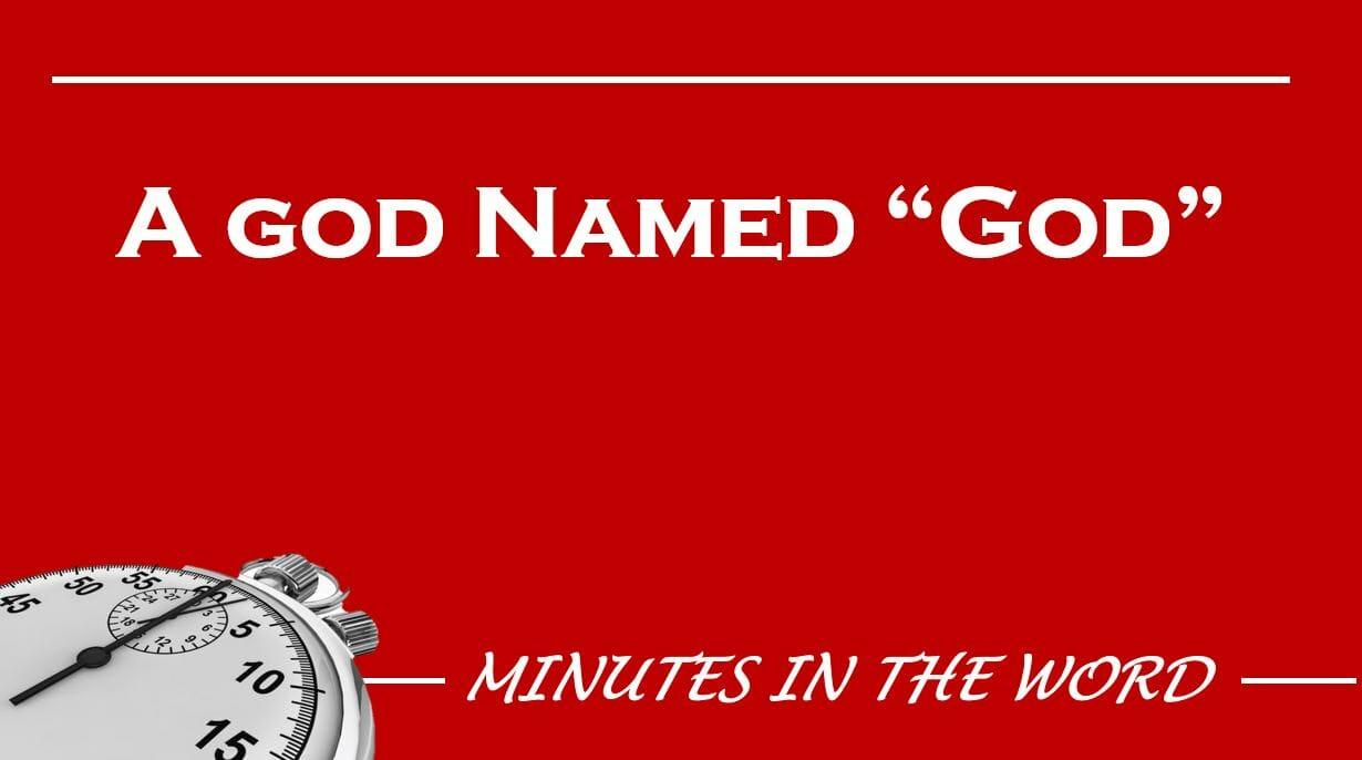 """A God Named """"God"""""""