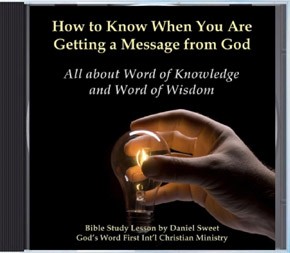 Holy Spirit Word of Knowledge and Wisdom Audio CD