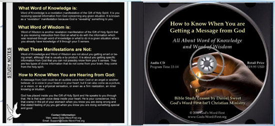 Word of Knowledge and Wisdom from Holy Spirit - Audio Sermon on CD