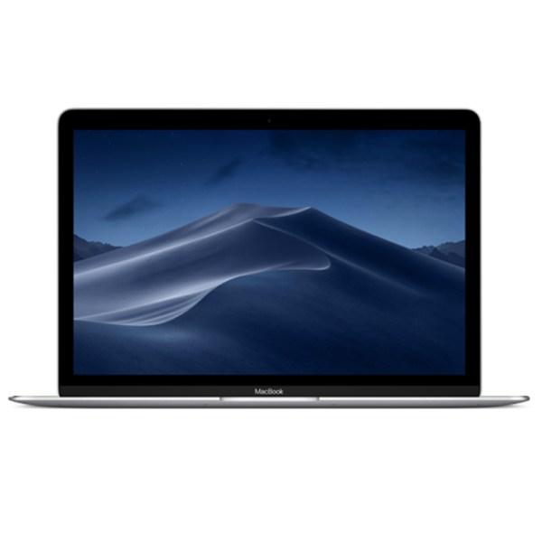 apple_macbook_12_inch_zilver_4