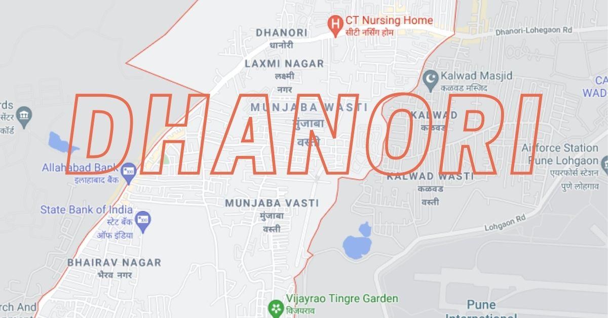 places to visit around dhanori
