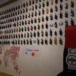 ポートワイン好きならムゼウ・ド・ドウロ(ドウロ博物館)ーMuseu do Douro