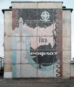 Fassadenwerbung für die sowjetische Fluggesellschaft Aeroflot