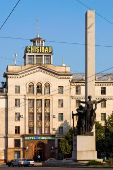 Hotel Chisinau in Kischinau