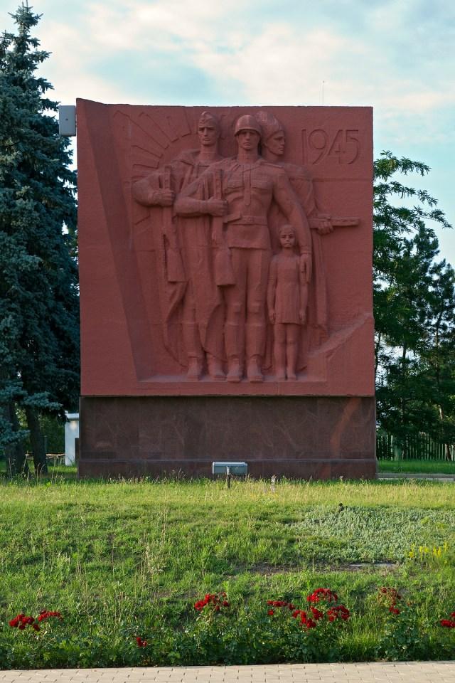 Gedenkstein in der zentralen Gedächtnisstätte an den Zweiten Weltkrieg in Kischinau