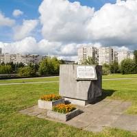 Stadtansicht Kaliningrad