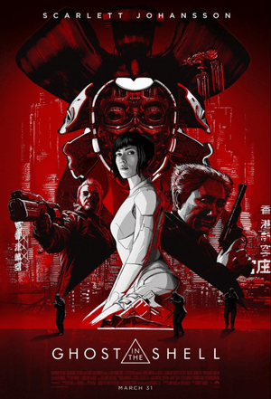 ghost in the shell 2017 movie poster one sheet