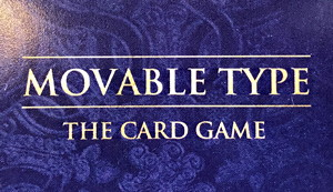 movable type the card game