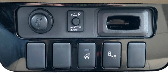 mysterious buttons, 2018 mitsubishi outlander gt