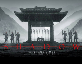 shadow (ying) film movie review 2018