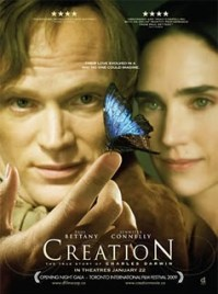 creation one sheet