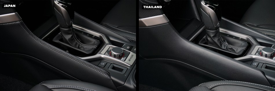 Center console of of Thai-Made and Japan-Made Forester