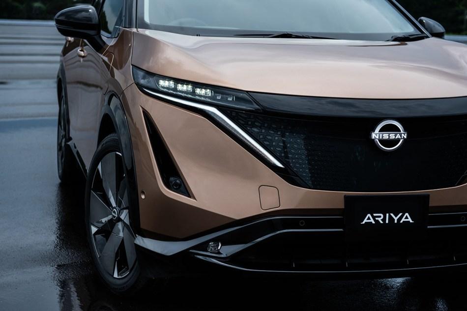2021 Nissan Ariya New Logo