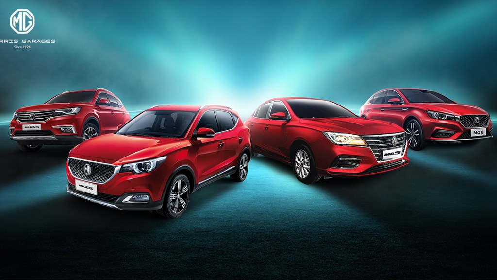 MG PH Sales Increases Slightly To 1,801 Units In First Half Of 2020